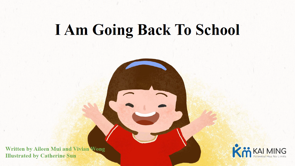 I Am Going Back To School