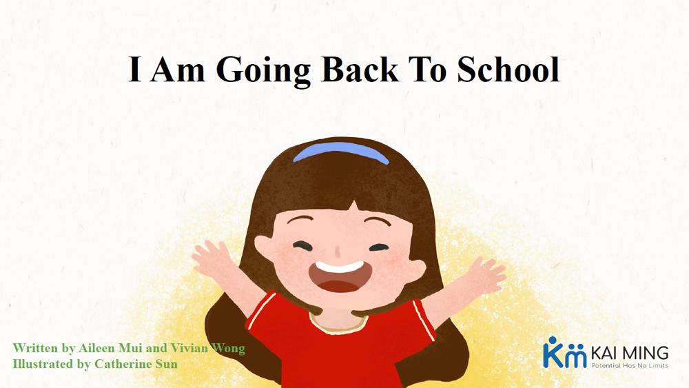 Voy a volver a la escuela